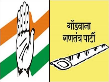 छत्तीसगढ़ में BJP ने ही कांग्रेस-गोंगपा की राह कर दी आसान