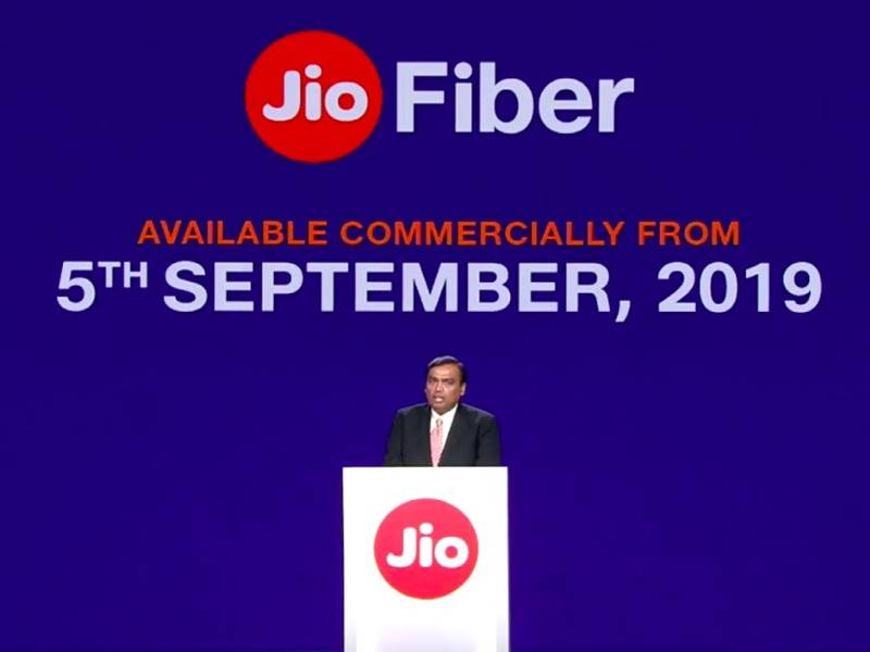Jio GigaFiber: 5 सितंबर से होगा शुरू, 700 रुपए से शुरू होंगे प्लान्स, मुफ्त होगी इंटरनेशल कॉलिंग