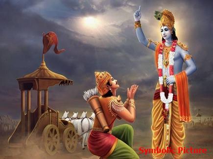gita path vrindavan 17 09 2017