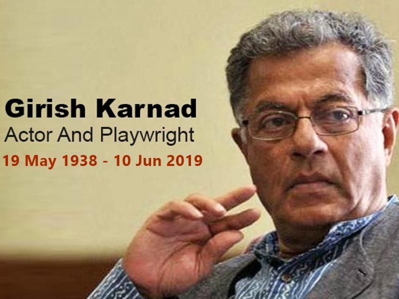 फिल्म अभिनेता गिरीश कर्नाड का निधन, आखिरी बार 'टाइगर जिंदा है' में आए थे नजर