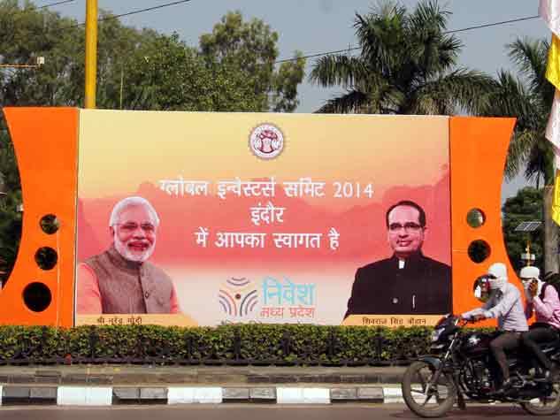 इंदौर में ग्लोबल इन्वेस्टर्स समिट की तैयारियों को अंतिम रूप