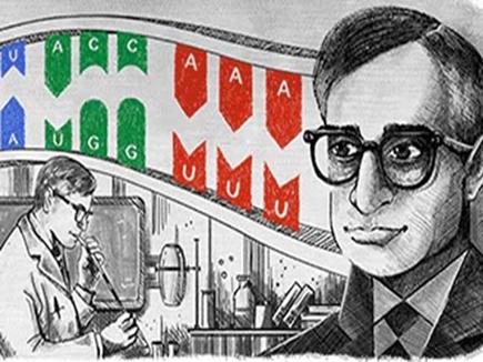 भारत में जन्मे नोबेल विजेता डॉ. हरगोविंद खुराना को गूगल ने दिया से सम्मान