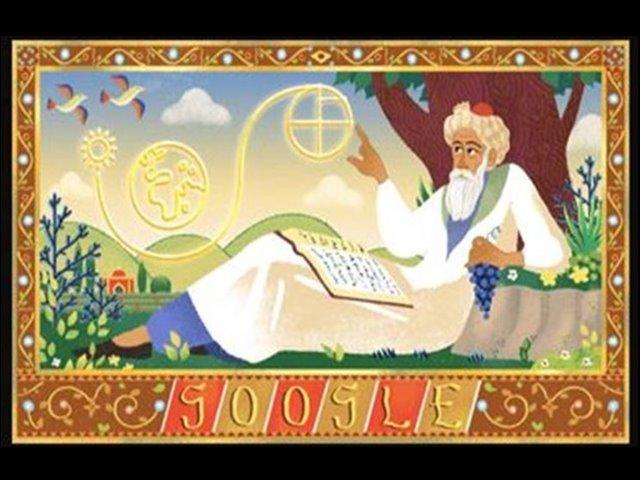 गूगल डूडल मना रहा है फारसी कवि, गणितज्ञ और दार्शनिक उमर खैय्याम का 971वां जन्मदिन