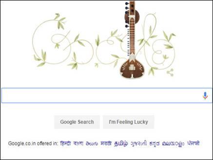 रविशंकर की याद में गूगल का 'सितार' वाला आकर्षक डूडल