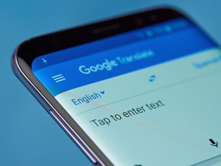 अंग्रेजी ग्रामर ठीक करने के लिए गूगल ने किया यह खास बदलाव