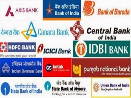 goverment banks india 16 07 2017
