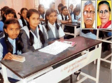 टीचर मां की ये बात दिल छू गई, बेटे ने गरीब बच्चों की पढ़ाई के लिए की ऐसी मदद