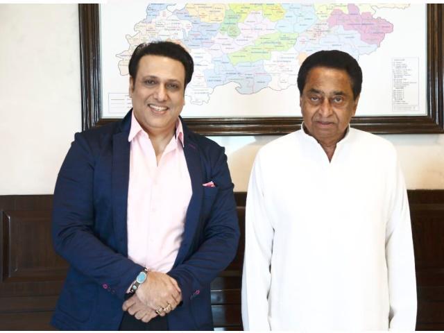 Govinda ने मुख्यमंत्री कमलनाथ से की मुलाकात, चुनाव लड़ने को लेकर बोली ये बात