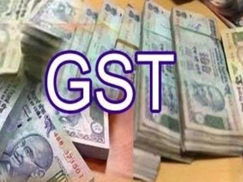 GST Scam : 25 हजार में किराए पर ली फर्म और बैंक से लिया 1.70 करोड़ का लोन
