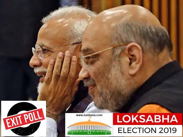Gujarat Exit Poll 2019: गुजरात में NDA फिर कर सकती है क्लीन स्वीप, एग्जिट पोल्स का अनुमान