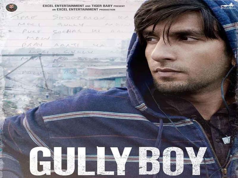 Gully Boy In Oscars: फिल्म गली बॉय ऑस्कर के लिए नामित, फरहान अख्तर ने Tweet करके बताया