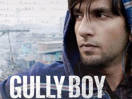 VIDEO: यह है Gully Boy की सच्ची कहानी, जानिए कौन हैं डिवाइन और नेंजी