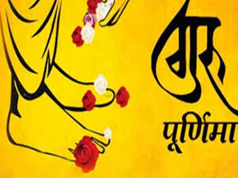 Guru Purnima : पूर्णिमा के चंद्रमा की तरह हैं गुरु गुरु पूर्णिमा