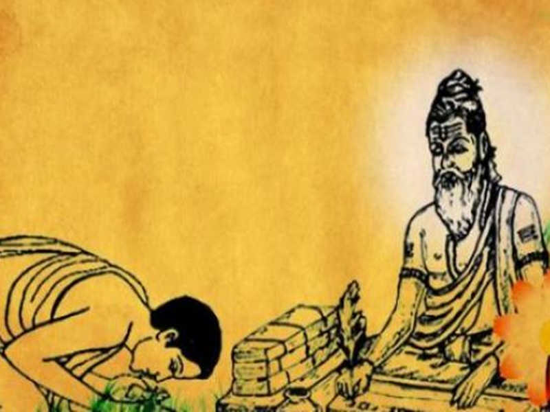 Teacher's Day 2019 : पौराणिक काल के महान शिक्षक, जिन्होंने भारत को नई दिशा दी