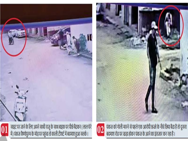 Gwalior Murder : भाजपा नेता के भाई की बॉडी में मिले 12 छेद, पीएम में मिली सिर्फ दो गोलियां