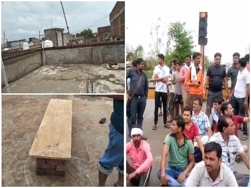 Gwalior School Girl Death : खुले बिजली के तारों ने ली मासूम परी की जान, परिजनों ने किया चक्काजाम
