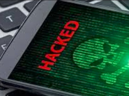 मोबाइल पर अपने आप इंस्टॉल हो गया ऐप और अकाउंट से गायब हो गए 60 हजार रुपए