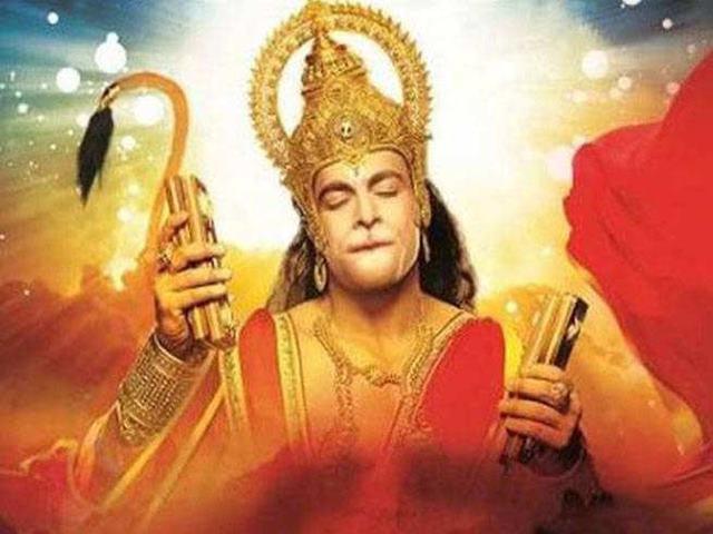 Hanuman Jayanti 2019: हनुमान जयंती पर करें ये खास उपाय, नहीं पड़ेगी बुरी नजर