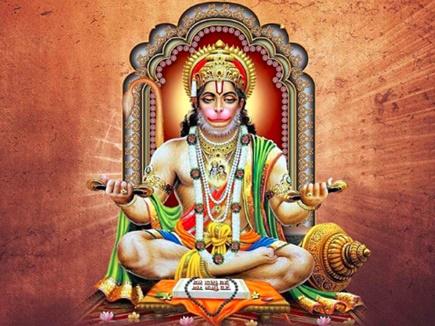 Hanuman Jayanti 2019: यहां है बजरंगबली से जुड़ा रोचक Quiz, आप भी हिस्सा लें