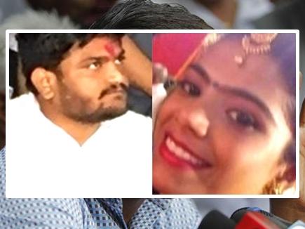 Gujarat: बचपन की दोस्त से शादी रचाने जा रहे हार्दिक पटेल, पढ़िए पूरी लव-स्टोरी
