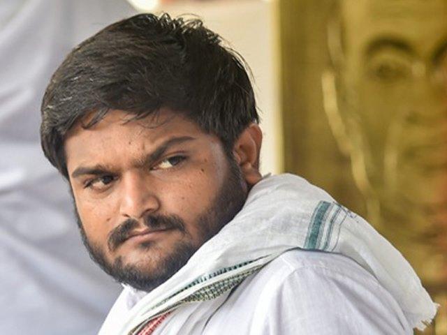 गुजरात में कांग्रेस की वेबसाइट हुई हैक, हार्दिक की अश्लील तस्वीरें लगाने का दावा, पार्टी ने की पुष्टि