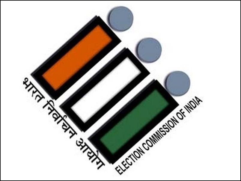 Haryana Vidhan Sabha Chunav: हरियाणा की 90 सीटों पर 1168 उम्मीदवार आजमाएंगे अपनी किस्मत