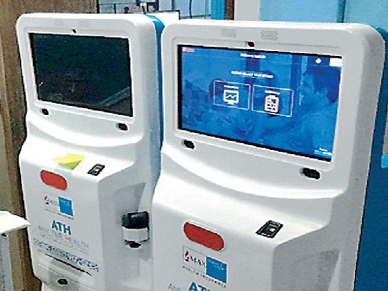 गुजरात में शुरू हुआ हेल्थ एटीएम, महज 20 मिनट में हो जाएगी 41 तरह की जांचे