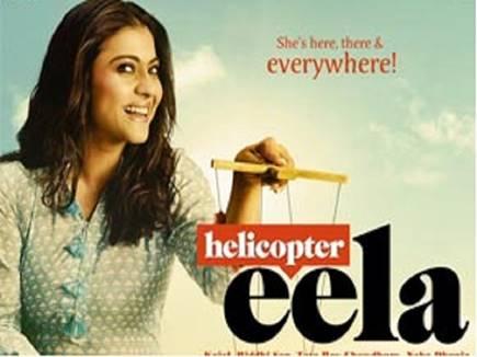 फिल्म रिव्यू : 'हेलीकॉप्टर ईला' में है आज के मां-बेटे की बात