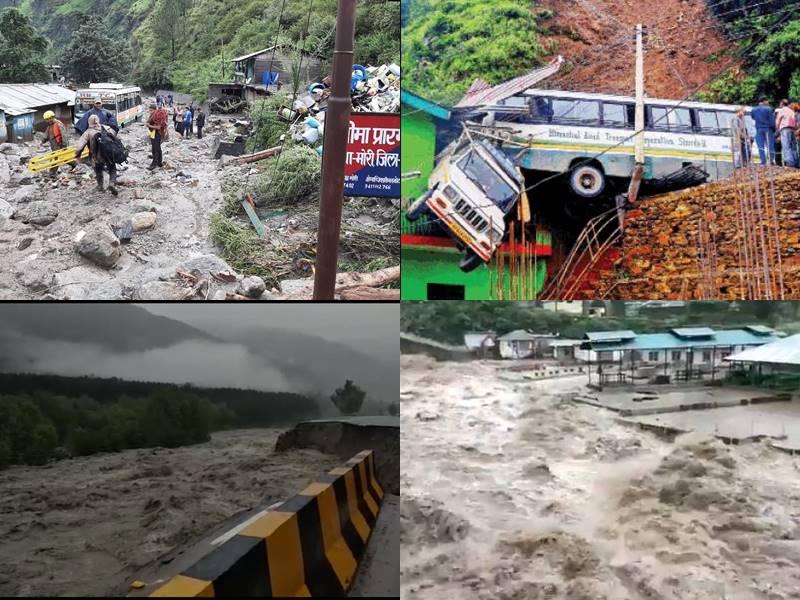 Himachal Rains: उत्तरकाशी में बादल फटने से मची तबाही, 17 की मौत, हिमाचल में बारिश जनित हादसों में 22 की गई जान