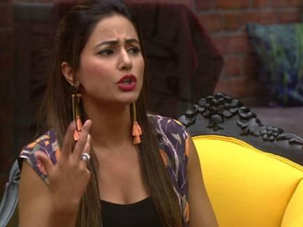 हिना खान नहीं आईं 'बिग बॉस' के खास शो में, ये है कारण