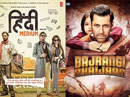 इतना कमाया 'हिंदी मीडियम' ने कि सलमान-आमिर की फिल्में रह गईं पीछे