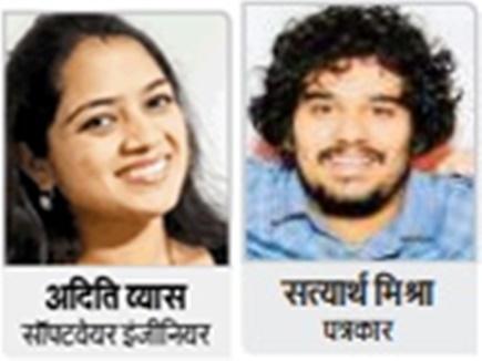 विदेशों में अब झिझक नहीं, गर्व दे रही हिंदी