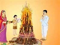 Holi 2019 : Madhya Pradesh में एक गांव ऐसा, जहां नहीं जलाई जाती होली