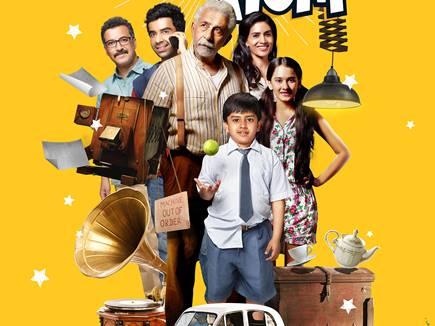 नसीर की फिल्म 'होप और हम' के पहले पोस्टर में है पूरा फिल्मी परिवार