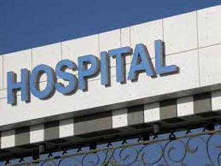 मरीजों को बंधक नहीं रख सकेंगे अस्पताल, चार्टर का मसौदा जारी