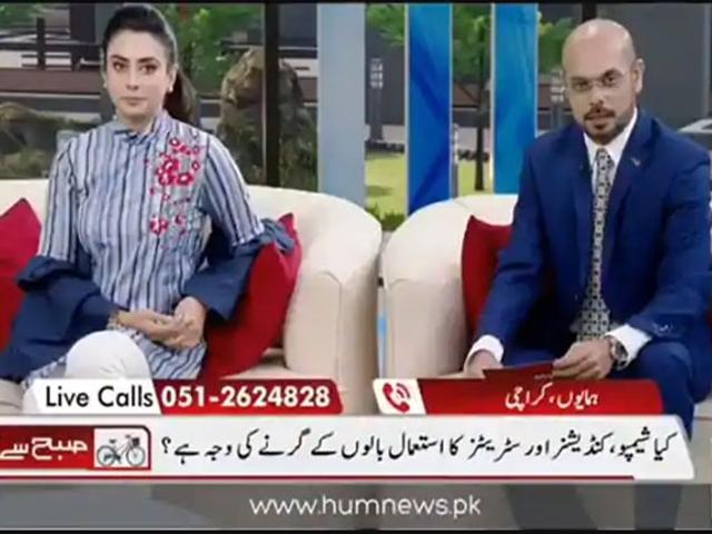 गंजेपन पर पाकिस्तानी न्यूज एंकर से कॉलर ने कही यह बात, एंकर ने दिया मजेदार जवाब