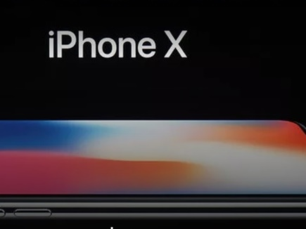 i phone x new 12 09 2017