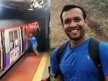 चलती ट्रेन में चढ़ने के दौरान सॉफ्टवेयर इंजीनियर की मौत, दो महीने बाद थी शादी
