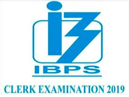 IBPS Clerk 2019: रजिस्ट्रेशन का आज अंतिम दिन, जल्द करें आवेदन