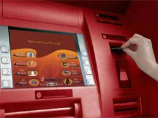 icici bank web 2014128 155434 08 12 2014