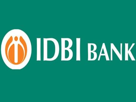 फंसे कर्ज में बढ़ोतरी के चलते IDBI बैंक का घाटा बढ़कर तीन गुना हुआ
