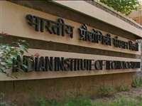 क्यूएस इंडिया यूनिवर्सिटी रैंकिंग में IIT बांबे टॉप पर