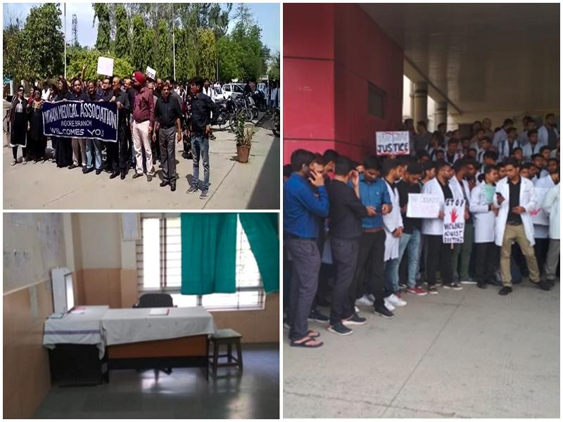 Madhya Pradesh IMA Strike VIDEO : मध्य प्रदेश में भी हड़ताल का असर, मरीजों को नहीं मिल रहा इलाज