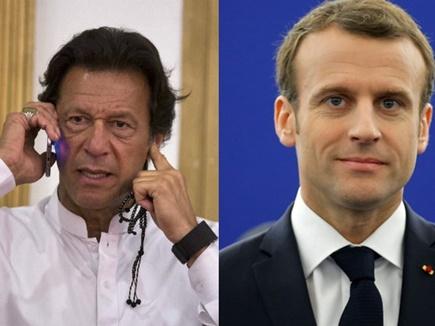 फ्रांस के राष्ट्रपति ने इमरान खान को दो बार किया कॉल, वो बोले 'कह दो बिजी हूं'