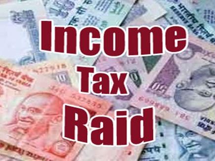 Income Tax Raid: प्लायवुड कारोबारी के यहां आयकर का छापा, करोड़ों की टैक्स चोरी मिली