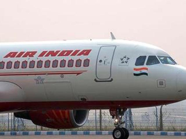 Air India Recruitment 2019: एयर इंडिया में 70 वैकेंसी, वॉक-इन-इंटरव्यू में हो सकते हैं शामिल
