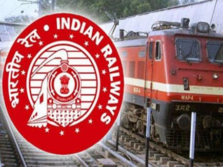 रेलवे देगा दिव्यांग बच्चों की देखभाल को विशेष अवकाश