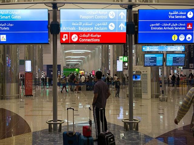 Dubai एयरपोर्ट पर भारतीय महिला की हुई डिलीवरी, महिला अधिकारी ने की मदद