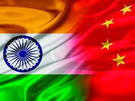 भारत व चीन की सेना में बेहतर संबंध बनाने के लिए बैठक