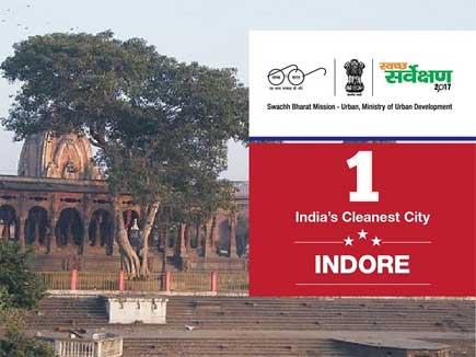 इंदौर आकर मोदी दे सकते हैं स्वच्छता का पहला पुरस्कार